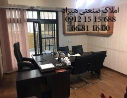 دفتر اداری تهران