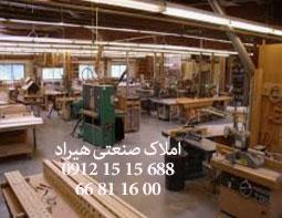 کارگاه ارزان