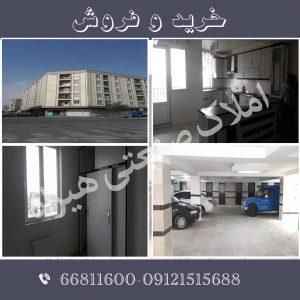 فروش آپارتمان در خلیج فارس